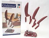 Набор керамических кухонных ножей Giakoma G-8141 с подставкой, фото 1