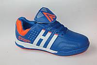 Подростковая обувь для футбола кеды и бутсы сороконожки для спорта от фирмы Caroc 82Z (8 пар 33-38)