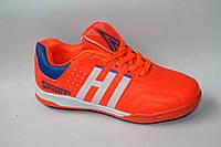 Подростковая обувь для футбола кеды и бутсы сороконожки для спорта от фирмы Caroc 82X (8 пар 33-38)