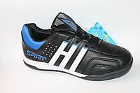 Подростковая обувь для футбола кеды и бутсы сороконожки для спорта от фирмы Caroc 82A (8 пар 33-38)