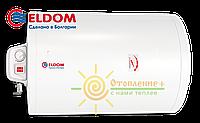ELDOM Eureka 120 X Электрический водонагреватель, сухой тен, горизонтальный