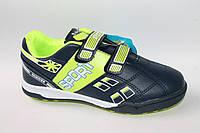Подростковая обувь для футбола кеды и бутсы сороконожки для спорта от фирмы Caroc 85C (8 пар 33-38)