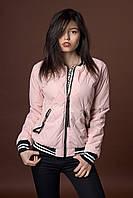 Женская демисезонная куртка бомбер. Код модели К-90-37-17. Цвет пудра.