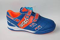 Подростковая обувь для футбола кеды и бутсы сороконожки для спорта от фирмы Caroc 85Z (8 пар 33-38)