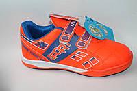 Подростковая обувь для футбола кеды и бутсы сороконожки для спорта от фирмы Caroc 85X (8 пар 33-38)