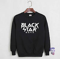 Свитшот мужской черный Black Star Mafia Блек Стар