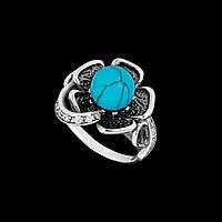 Серебряное кольцо Анемона с бирюзой 18 размер