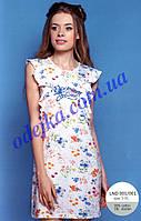 Домашнее платье, сорочка женская LND 001/001 (ELLEN). Коллекция весна-лето 2017! Спешите быть первыми!