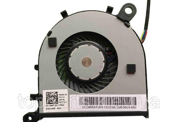Вентилятор для ноутбука Dell XPS 13 (0XHT5V) DC (5V, 0.5A), 4pin