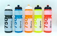 Бутылка для воды спортивная  750мл I LOVE SPORT (PE прозрач,, силикон, цвета в ассортименте), фото 1