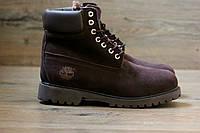 Ботинки мужские Timberland Original 2055 темно-коричневые