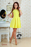Летнее модное жёлтое платье пышная юбка. Арт.-5538/53