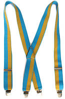 Подтяжки женские для брюк жёлто-голубая LM638