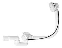 Сифон для ванны автомат комплект белый  57 см  Alcaplast A51BM-57