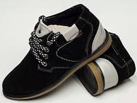 Ботинки детские замшевые на шнурках, детская замшевая обувь от производителя модель ДЖ-3705