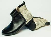 Ботинки детские на молнии, детская обувь от производителя модель ДЖ-6019