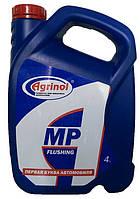 Масло промывочное для двигателя (Промывка двигателя)  AGRINOL MP (АГРИНОЛ МР )