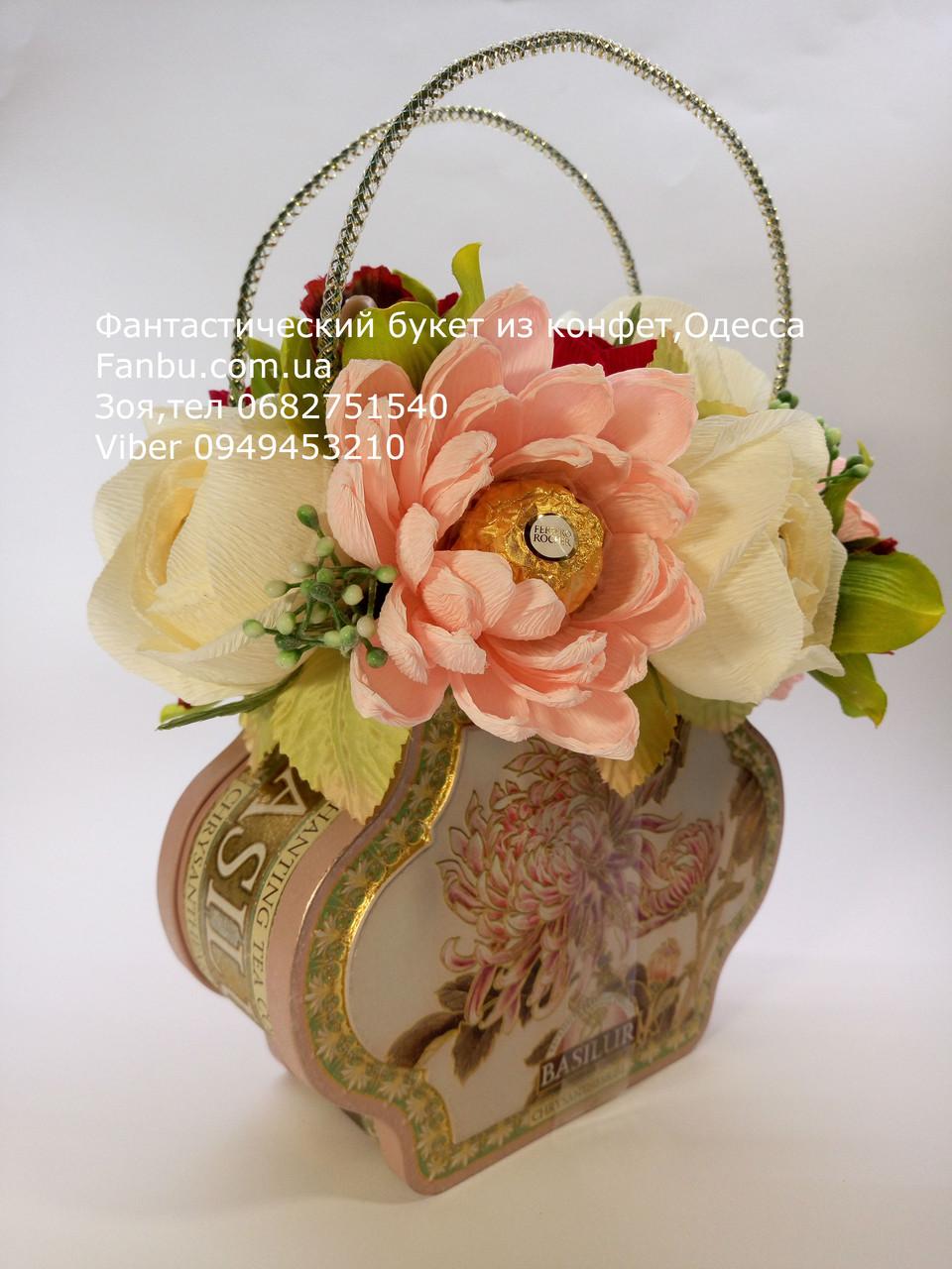 """Подарок из конфет и чая Basilur"""" Чайная сумочка-2"""", фото 1"""