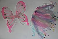 Крылья с юбочкой Кленовая бабочка