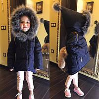 Куртка детская с капюшоном-колпак.Спереди короче,сзади длиннее.