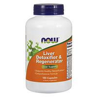 Liver Detoxifier & Regenerator NOW, 180 капсул