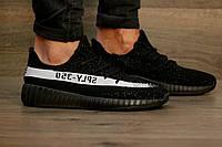 Кроссовки мужские Adidas Yeezy Boost 350 V2 2031 черные