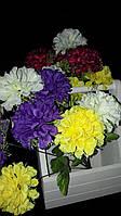Искусственные цветы - разноцветная кучерявая астра, выс. 46 см., 20 шт., 28.35 гр./шт.