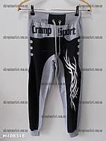 """Спортивные штаны на мальчика (128-164см) """"Cramp"""" ZR-4460"""