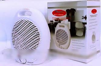 Тепловентилятор Wimpex FAN HEATER WX-426, электрический тепловентилятор