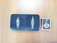 Чехол для мобильного из натуральной кожи ската 11х5х4 см