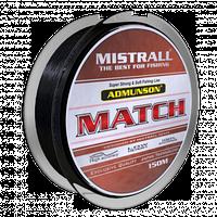 Леска MISTRALL Admunson Match 150m 0.14mm