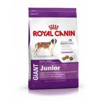 Royal Canin (Роял Канин) Гиант Юниор, 4 кг Харьков, Киев, Херсон, Николаев