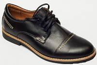 Туфли детские кожаные для мальчика, детские туфли от производителя модель ДЖ-3924