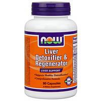 Liver Detoxifier & Regenerator NOW, 90 капсул