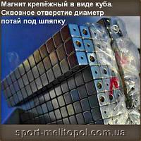 Крепёжный неодимовый магнит 6x6x6 -1/2.5