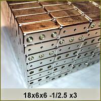 Крепёжный неодимовый магнит 18x6x6 -1/2.5x3