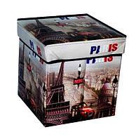 """Раскладной пуф """"Париж"""" 31-31-31 см"""