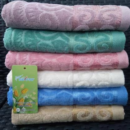 Качественные лицевые махровые полотенца, пастельных цветов