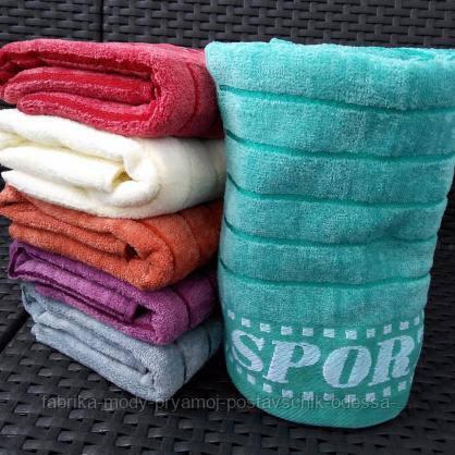 Спортивные банные полотенца красивых расцветок