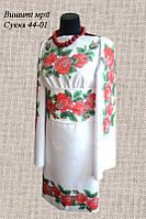 Платье 44-01 с поясом