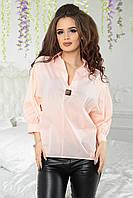 Блуза с рукавом баллон Джосет персиковая, фото 1