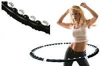 Массажный обруч-хулахуп Massaging Hoop Exerciser
