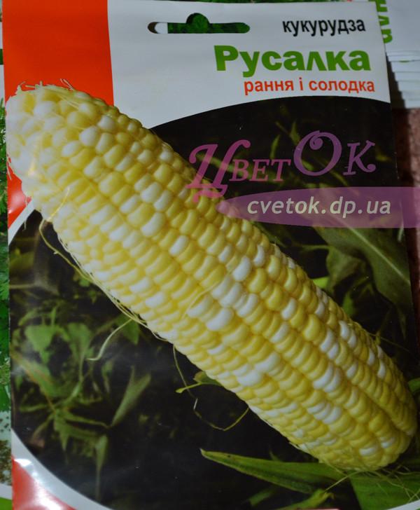 Кукурудза цукрова Русалка 20г