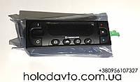 Пульт управления, контроллер Термо кинг Thermo King T-600, T-800, T-1000, T-1200 ; 45-2376