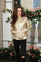 Женская куртка эко кожа 1135 Ол