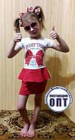 Платье баска Бант для девочки размеры на 3-9 лет, фото 1