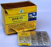 Диаб-ез 60 капсул каждая по 500мг комбинация трав, понижающих сахар в крови