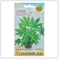"""Семена фатсия евро пакет """"Самурай"""" 0,15 гр (Многолетник комнатный)"""