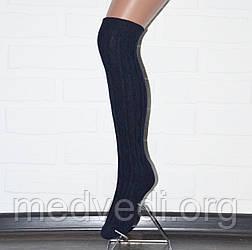 Темно-синие женские гетры с носком, гольфы до колена