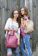 Новинки от KITE - рюкзаки Dolce